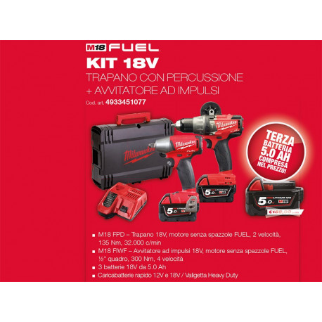 M18FPP2B-502X 18V kit including M18 FPD percussion drill + Milwaukee M18 FIWF pulse driver + M18 5 AH third battery